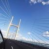 Severn crossings will be free from 2018